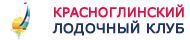 Красноглинский Лодочный Клуб Logo